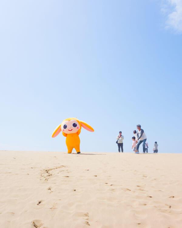 鳥取砂丘に登場