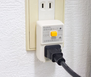 電源を確保する