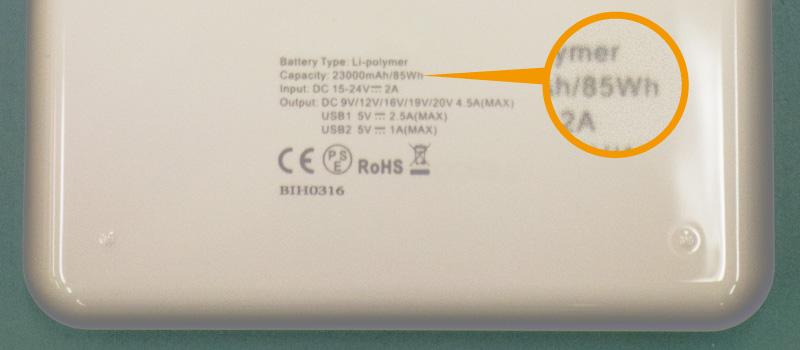バッテリー容量確認