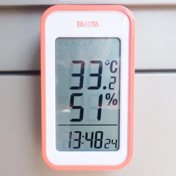 屋外は33.2℃、湿度51%