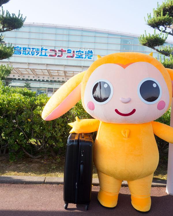 鳥取空港で記念撮影